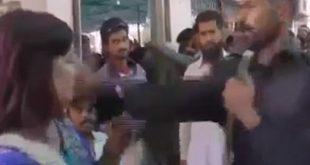 pakistani-police