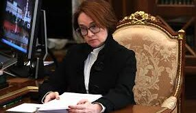 Elvira Nabiullina Bank of Russia
