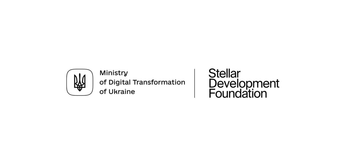 Ministry of Digital Transformation of Ukraine and the Stellar Development Foundation