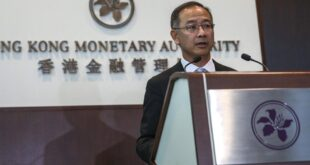 Mr Eddie Yue, Chief Executive of the Hong Kong Monetary Authority regtech