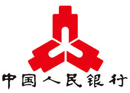 People's Bank of China cryptocurrency