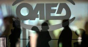 oaed-1024x641
