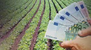 Επιδοτησεις αγροτων