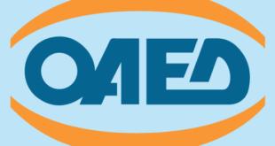 Επιδομα-ΟΑΕΔ