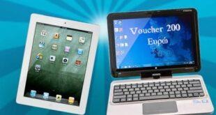 Voucher 200 ευρώ για την αγορά laptop - tablet